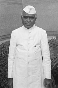 Burgula Ramakrishna Rao, 1952.jpg