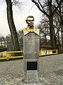 Bust of Johan Hendrik van Dale by Pieter Puype in 1924.jpg