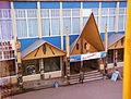 Butlins Ayr in 1985 - Beachcomber Bar entrance (uncropped).jpg