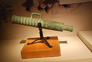 Korean cannon - The Byeorhwangja-chongtong was one of the smaller cannons. It usually had trunnions and a mounting spike to be used on carts or ships' gunwales. It was used during the Imjin War in the 1590s.