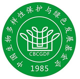 China Biodiversity Conservation and Green Development Foundation