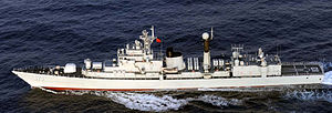 Type 052 destroyer - CNS Qingdao (113)