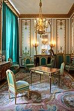 Кабинет Доре Марии-Антуанетты Версаль.jpg