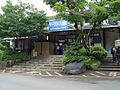 Cable-Yase station.jpg