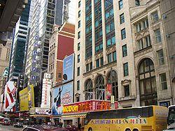 Candler Building (New York City) - Wikipedia on alabama wikipedia, paris wikipedia, dubai wikipedia, alaska wikipedia, london wikipedia, san francisco wikipedia, california wikipedia, pennsylvania wikipedia, florida wikipedia, russia wikipedia, los angeles wikipedia, hawaii wikipedia, madonna wikipedia, japan wikipedia, australia wikipedia, niagara falls wikipedia, colombia wikipedia, nevada wikipedia, canada wikipedia, north carolina wikipedia,