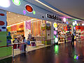 Candylicious, The Dubai Mall (8667322985).jpg