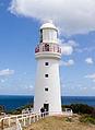Cape Otway Lighthouse portrait.jpg
