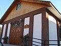 Capilla Jesús del Colegio Buen Pastor - panoramio.jpg