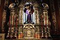 Capilla Sacramental. El Salvador. 02.JPG