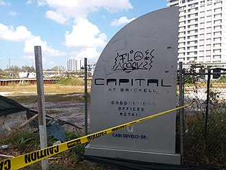 Capital at Brickell -  the same sign nine years later in September 2017 after Hurricane Irma.