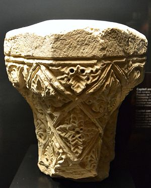 Real Palace - Romanesque capital decorated with plant from the Del Real Palace of Valencia, now located in the Museu d'Història de València.