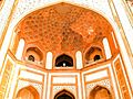 Carvings on Taj Mahal Entrance.jpg