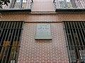 Casa Museo Lope de Vega.jpg