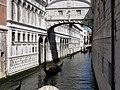 Castello, 30100 Venezia, Italy - panoramio (418).jpg