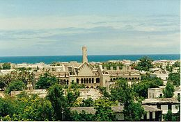 Cathedral ruins in Mogadishu.jpg