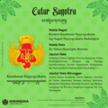 Catur Sagotra - Kasultanan Ngayogyakarta.png
