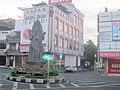 Caturmuka Gajahmada Tabanan - panoramio - alfannahdi (6).jpg