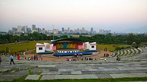 Central Park, Kharghar - View from Central Park