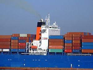 Chaiten p7 approaching Port of Rotterdam, Holland 08-Mar-2007.jpg