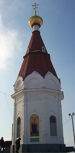 Paraskeva Pyatnitsa Chapel - Paraskeva Pyatnitsa Chapel