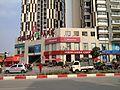 Chelsea Park, Trung Kính, Hà Nội 001.JPG