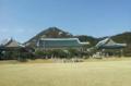 Cheongwadae.png