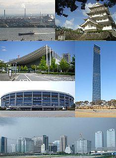 Chiba (city) Designated city in Kantō, Japan