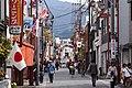 Chichibu shopping street, Saitama Prefecture; April 2017.jpg