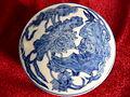 China 茶叶罐15.JPG