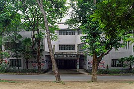 Chittagong University Central Students' Union (13).jpg