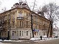 Chuprynky Street, Lviv (2).jpg