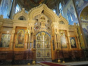 Church of our Savior on the Spilled Blood, iconostasis (1).JPG, автор: Perfektangelll