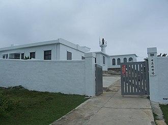 Qimei Lighthouse - Qimei Lightouse
