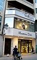 Ciudad Real - Comercio 3.jpg