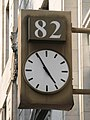 Clock on 82 Baker Street, W1 - geograph.org.uk - 1522658.jpg
