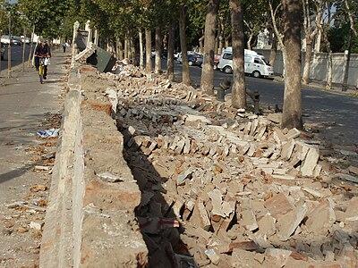 alle Erdbeben 2011