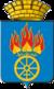 Coat of Arms of Degtyarsk (Sverdlovsk oblast).png