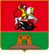 Coat of Arms of Georgievsk (Stavropol kray).png