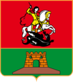 Coat of Arms of Georgievsk (Stavropol kray).png