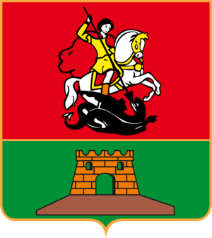 Georgiyevsk - Image: Coat of Arms of Georgievsk (Stavropol kray)