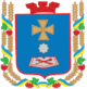 Coat of Arms of Myrhorodskiy Raion in Poltava Oblast.png