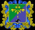 Coat of Arms of Partizansk (Primorsky kray).png