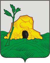 Coat of Arms of Pechory (Pskov oblast)