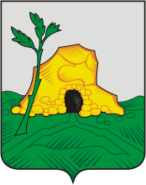 Pechory - Image: Coat of Arms of Pechory (Pskov oblast)
