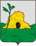 Coat of Arms of Pechory (Pskov oblast).png