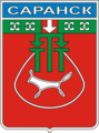 Coat of Arms of Saransk (Mordovia) (1967).png