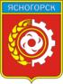 Yasnogorsk, Tula Oblast
