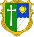 Coat of arms of Bila.png