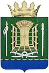 Coat of arms of Kletsky district.jpeg