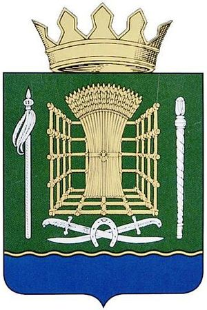 Kletsky District - Image: Coat of arms of Kletsky district